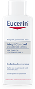 Eucerin AtopiControl Body Care Lotion